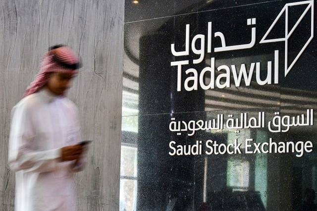 Tabuk Agricultural Development Company was TASI's top faller with 4.93%