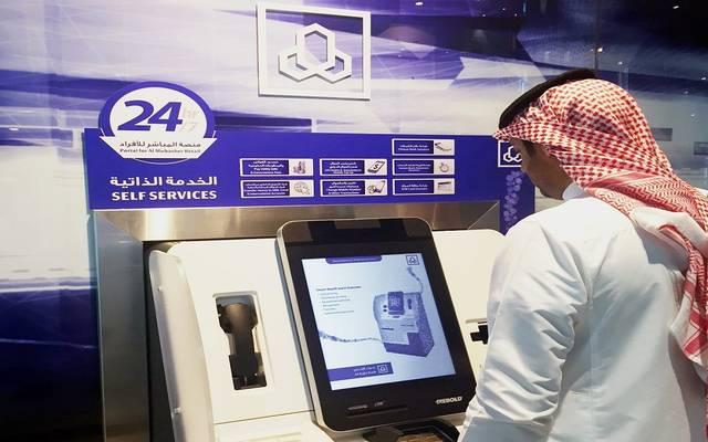 تقرير: أداء جيد لقطاع البنوك السعودي بالربع الرابع مع بدء التعافي من كورونا