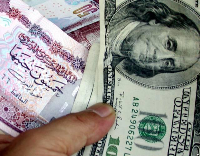 عملة الدولار أمام الجنيه - ارشيفية