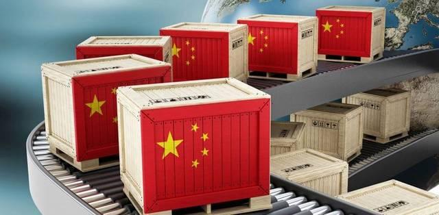 الصين - أرشيفية