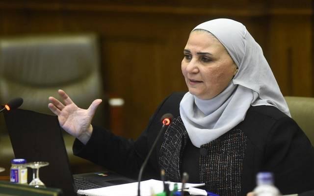 وزيرة التضامن المصرية