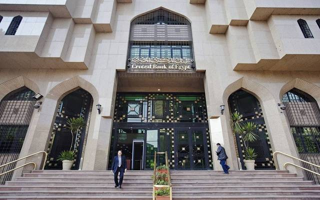 Egypt's domestic debt rises to EGP 4.2trn end-March – CBE