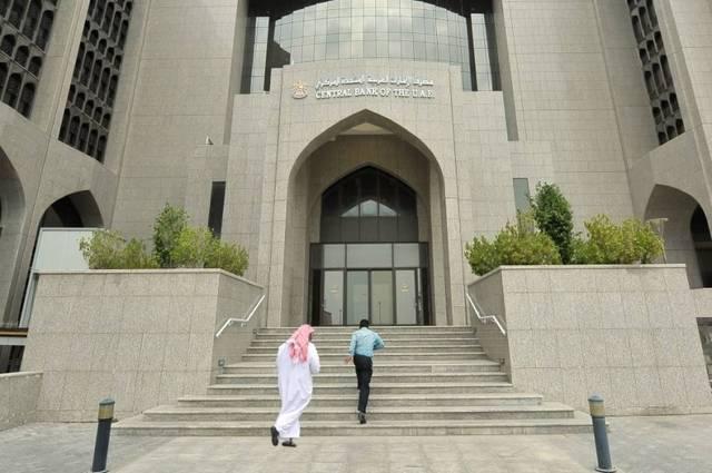 """المركزي الإماراتي يؤكد جاهزيته لمواجهة تداعيات فيروس """"كورونا"""""""