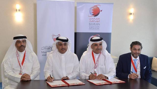 """توقيع اتفاقية لإنشاء محطة لاتصالات الطيران قرب """"مطار البحرين"""""""