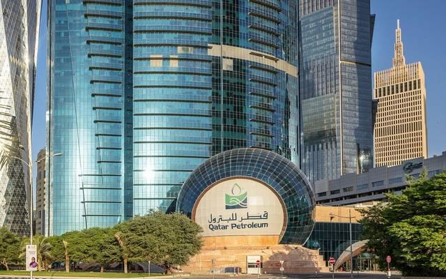 """""""قطر للبترول"""" و""""أسمنت الخليج"""" توقعان اتفاقية لتوريد أسمنت آبار النفط"""