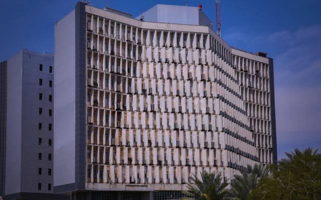 وزارة المالية العراقية - أرشيفية