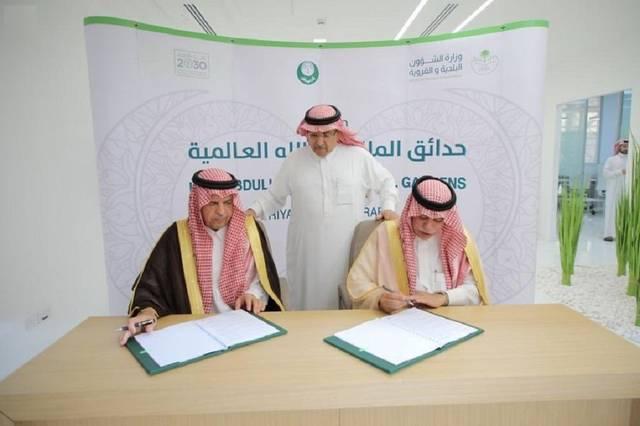 الشؤون البلدية السعودية تستكمل حدائق الملك عبدالله بـ1.6 مليار ريال