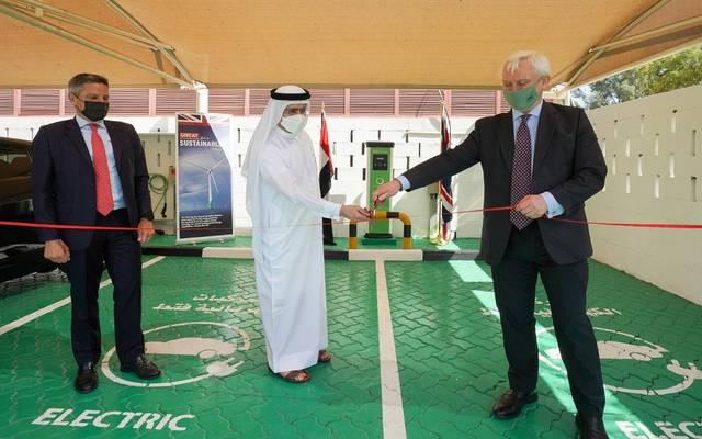 تدشين محطة شحن السيارات الكهربائية في مقر السفارة البريطانية في دبي