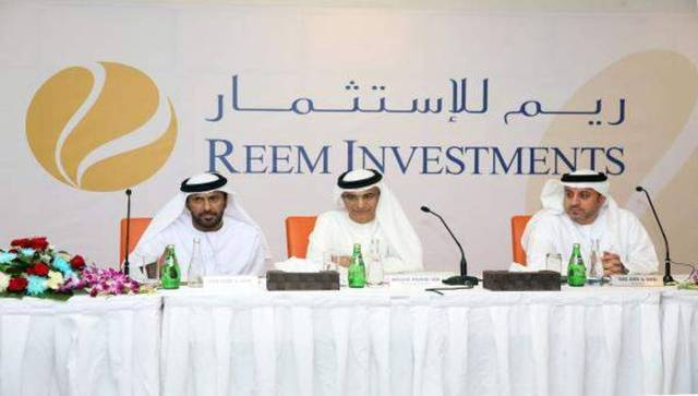 Reem Investments announces interim consolidated financial results for H1