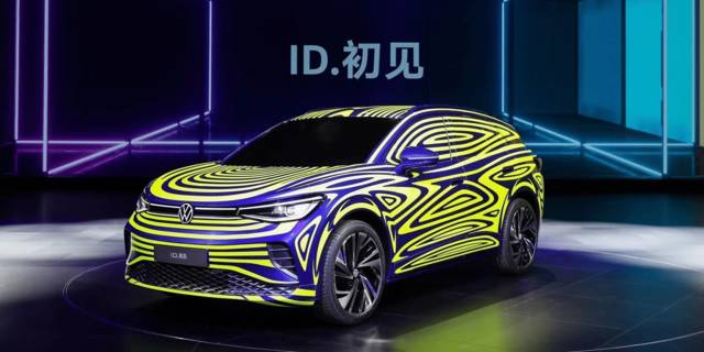 Volkswagen to acquire $560m stake in Chinese EV battery maker