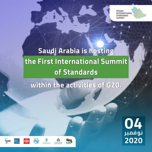 The First International Summit will take place on Wednesday, 4 November 2020.