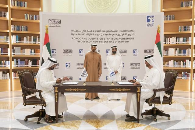 he signing ceremony was attended by Sheikh Al Maktoum and Sheikh Al Nahyan