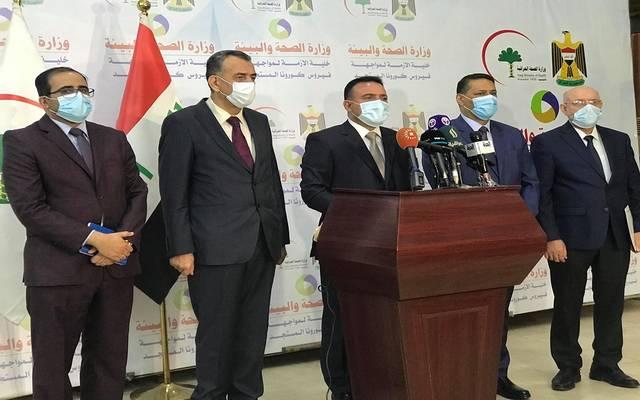 جانب من المؤتمر الصحفي لوزير الصحة العراقي