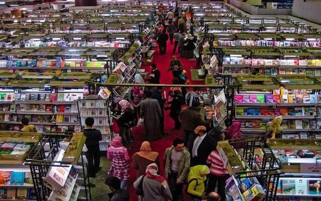 معرض الكتاب الدولي - أرشيفية