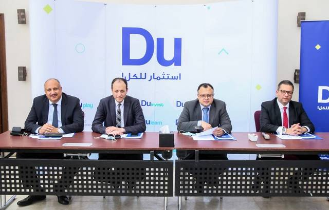 Individuals can start with a monthly investment of EGP 500 through Du Invest