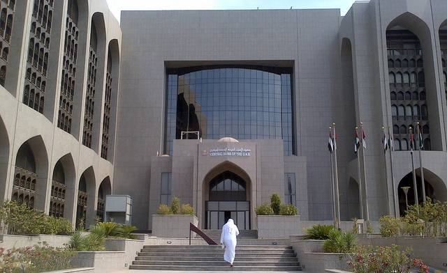 UAE banks' foreign assets up 3% in April