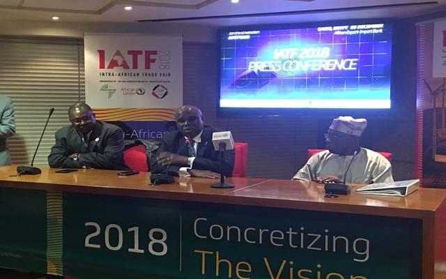جانب من المؤتمر الصحفي بمقر البنك الأفريقي للاستيراد والتصدير
