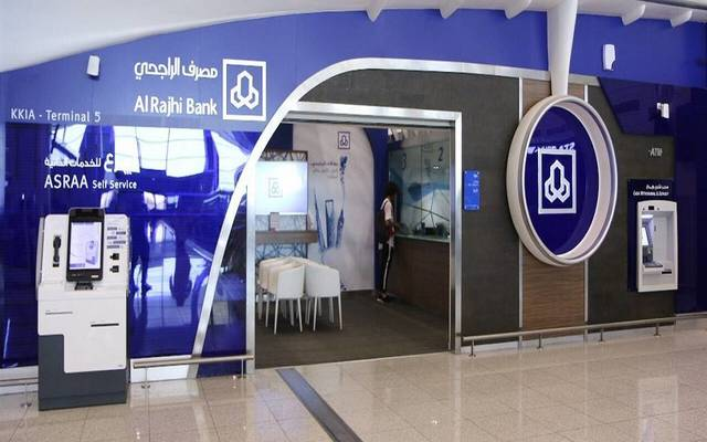 Al Rajhi Bank recommended the distribution of SAR 4.06 billion in cash dividends