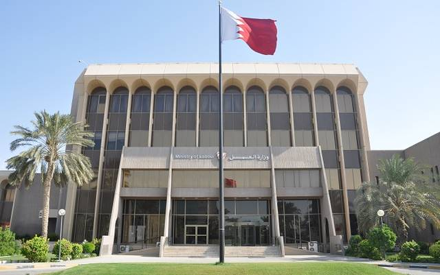 وزير بحريني: تفعيل إعانة التعطل بدءاً من مايو الجاري