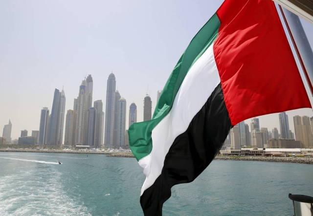 The UAE Consumer Price Index (CPI) recorded 108.82 points in April