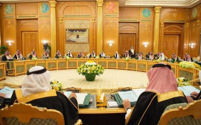 اجتماع مجلس الوزراء السعودي - صورة أرشيفية