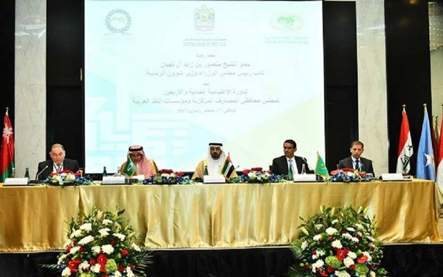 جهود وسياسات الإصلاح الاقتصادي والمالي في الدول العربية، وتوقعات تحسن أسعار النفط، إلى جانب تحسن الطلب العالمي تدعم تقديرات الصندوق