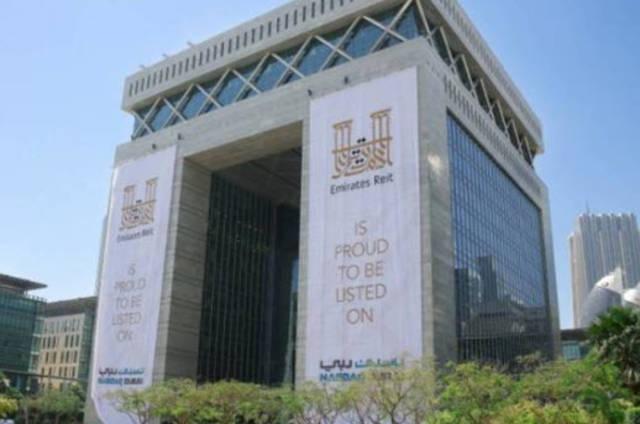 شعار شركة الإمارات ريت
