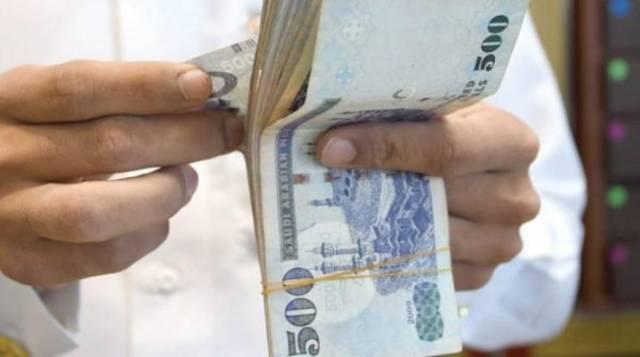 نقود سعودية فئة 500 ريال- أرشيفية