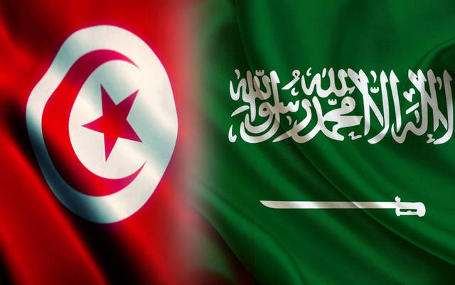Saudi Arabia to inject $500m in Tunisia