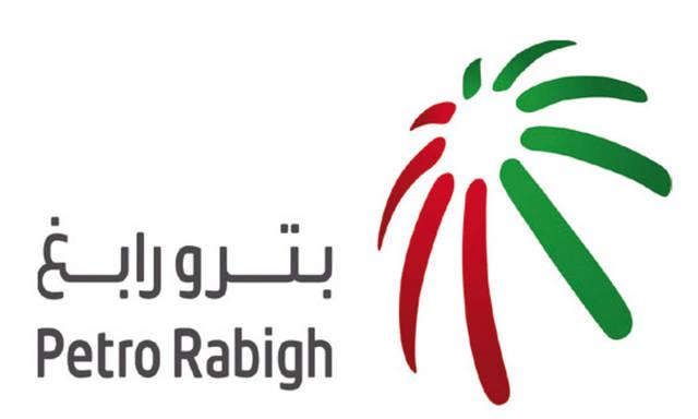 Petro Rabigh had a 20% curtailment in feedstock supplies of ethane gas