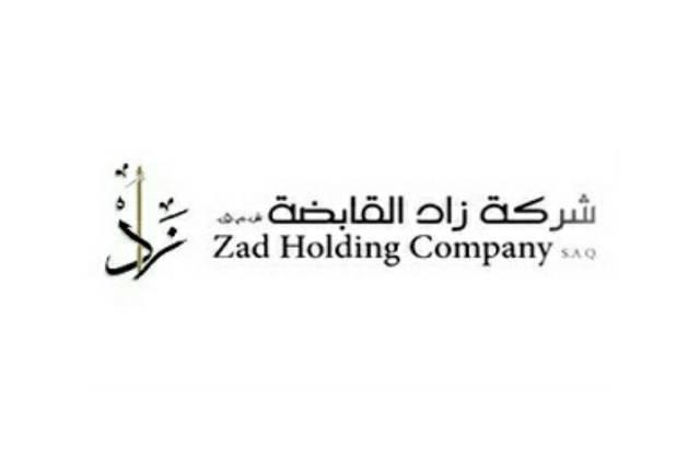 Net profits amounted to QAR 32.25 million in Q3-18