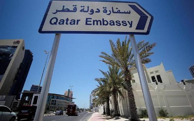 إحدى سفارات قطر ـ أرشيفي