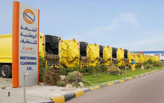 الوطنية للتنظيف توقع عقود تسهيلات ائتمانية بـ 48 مليون دينار
