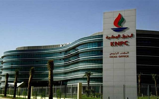 شركة البترول الكويتية