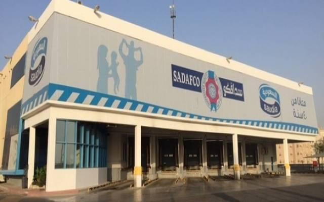 الشركة السعودية لمنتجات الألبان والأغذية (سدافكو)