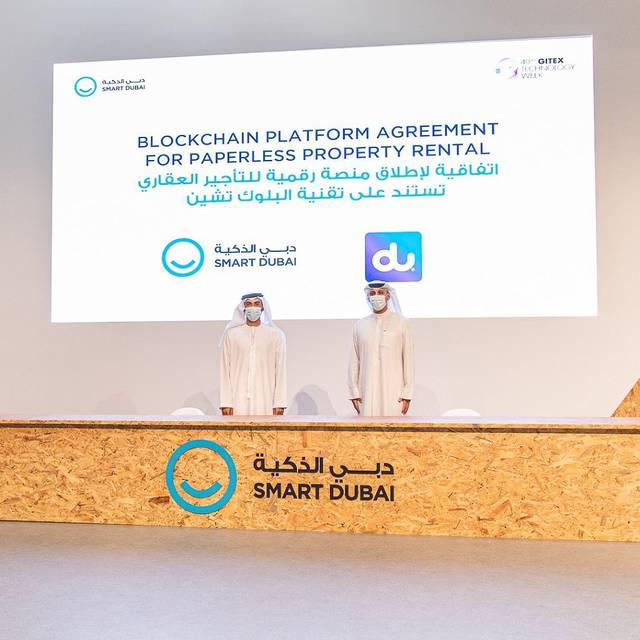 The new paperless property rental platform is the UAE's first locally hosted blockchain service