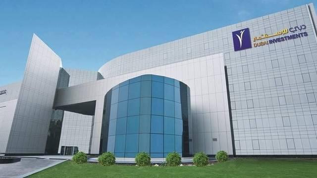 مقر شركة دبي للاستثمار