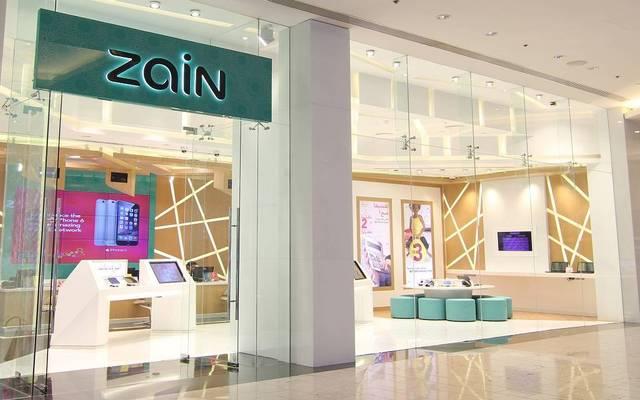 أحد فروع شركة زين البحرين