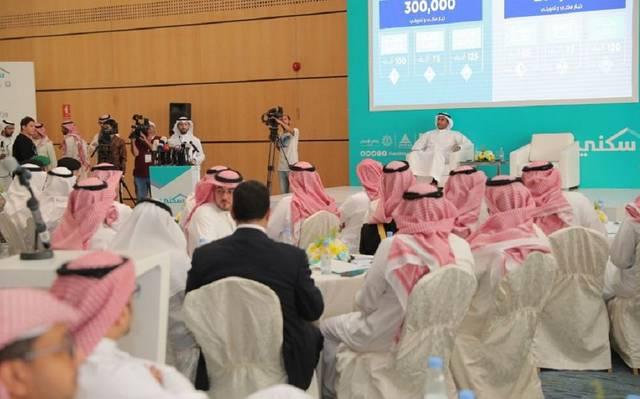 جانب من مؤتمر وزارة الإسكان السعودية اليوم