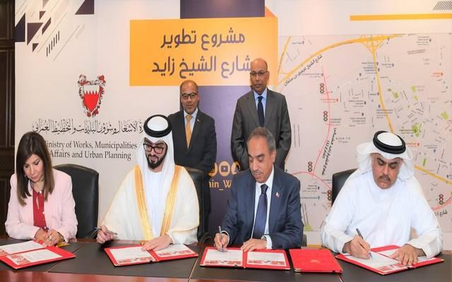 جانب من توقيع اتفاقية تنفيذ المشروع