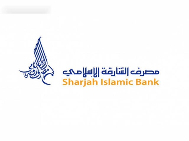The bank's customers will conduct commodity Murabaha transactions