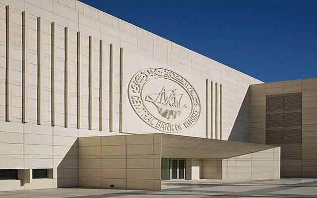 Kuwait C.bank to consider liquidity in Islamic banks