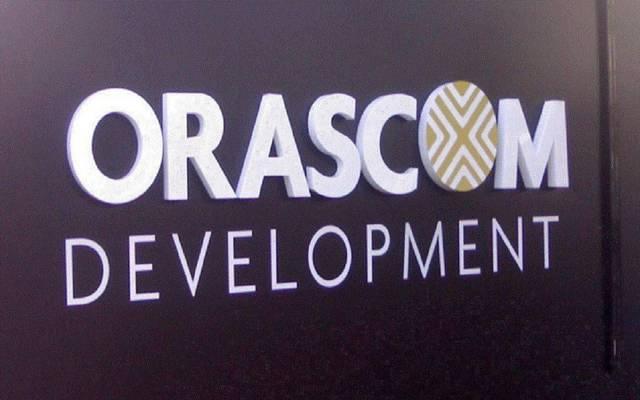أوارسكوم للتنمية مصر