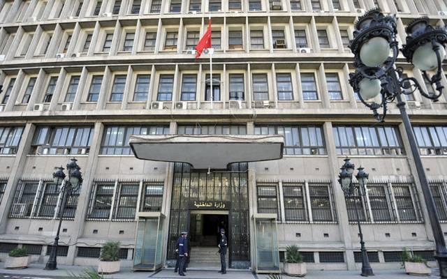 وزارة الداخلية التونسية ـ ارشيفية