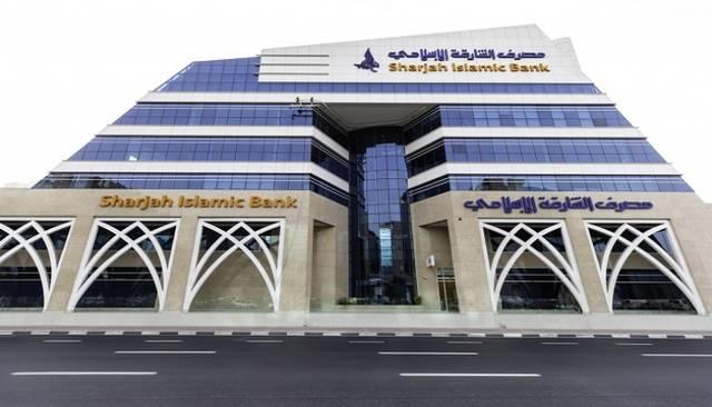 مقر مصرف الشارقة الإسلامي