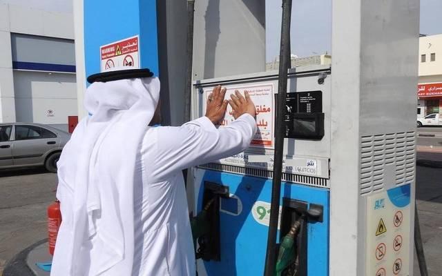 إغلاق محطة وقود بالسعودية بسبب مخالفات - أرشيفية
