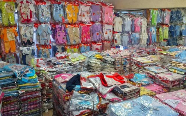 مركز لبيع الملابس بالجملة