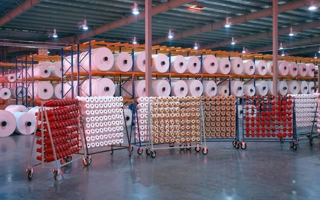 منتجات أقمشة تابعة لشركة تصنيع مواد التعبئة والتغليف (فيبكو)