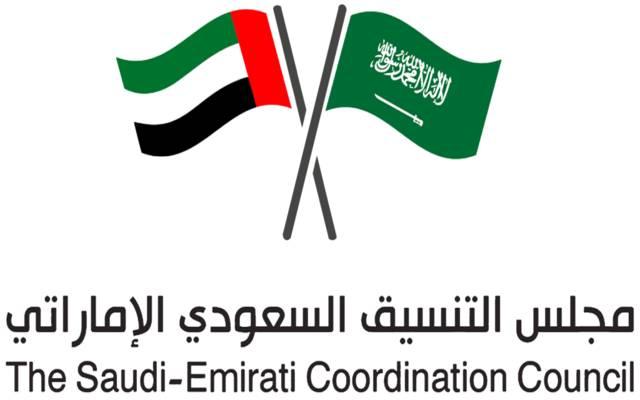 المجلس التنسيقي السعودي الإماراتي