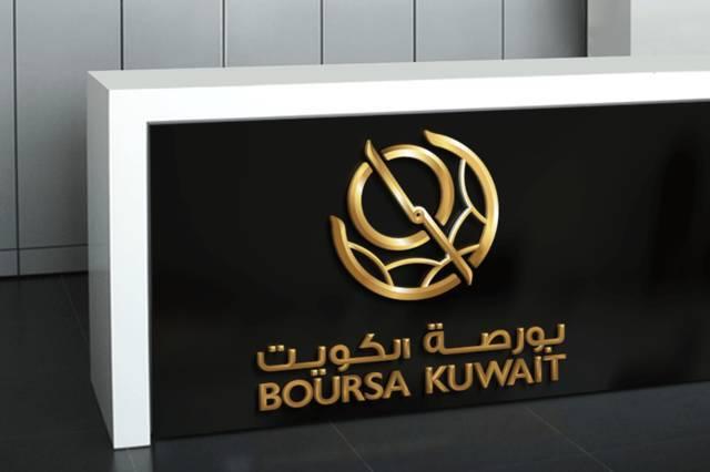 Boursa Kuwait's liquidity stood at KWD 7.6 million early Sunday